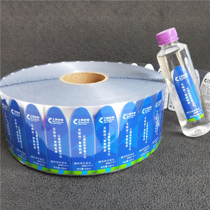 Personalized printing waterproof labels drinking bottled water adhesive printed label