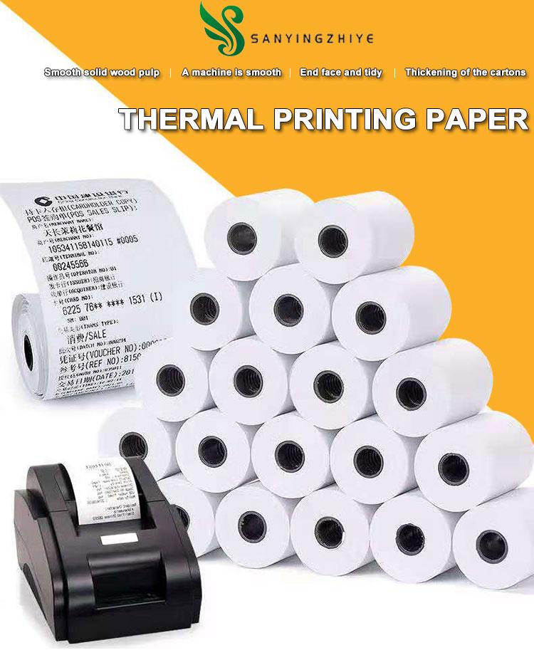Custom ecg paper thermal roll durico duplicate making machine