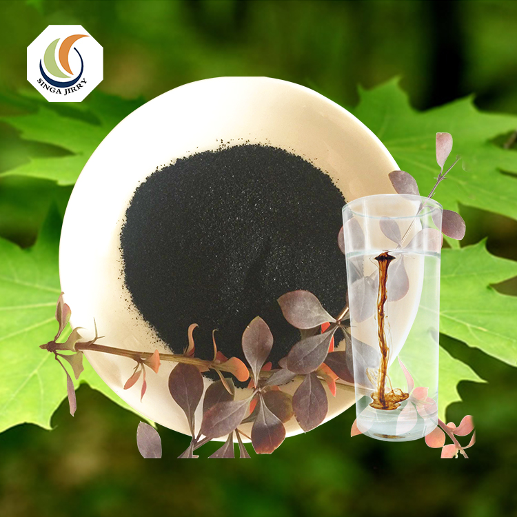HUMIMASTER cheap price water soluble super potassium humate