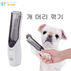 Vacuum pet hair trimmer used hair clippers 803