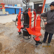 Electric Submersible sand dredging pump for river dredging