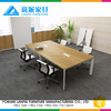Multi-person conference table with wood