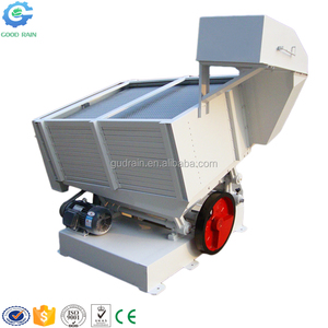 Hot sale MGCZ 100*8 paddy and brown rice separator