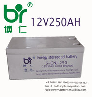 new high quality 12v 250ah solar valve regulated lead acid gel battery deep cycle battery