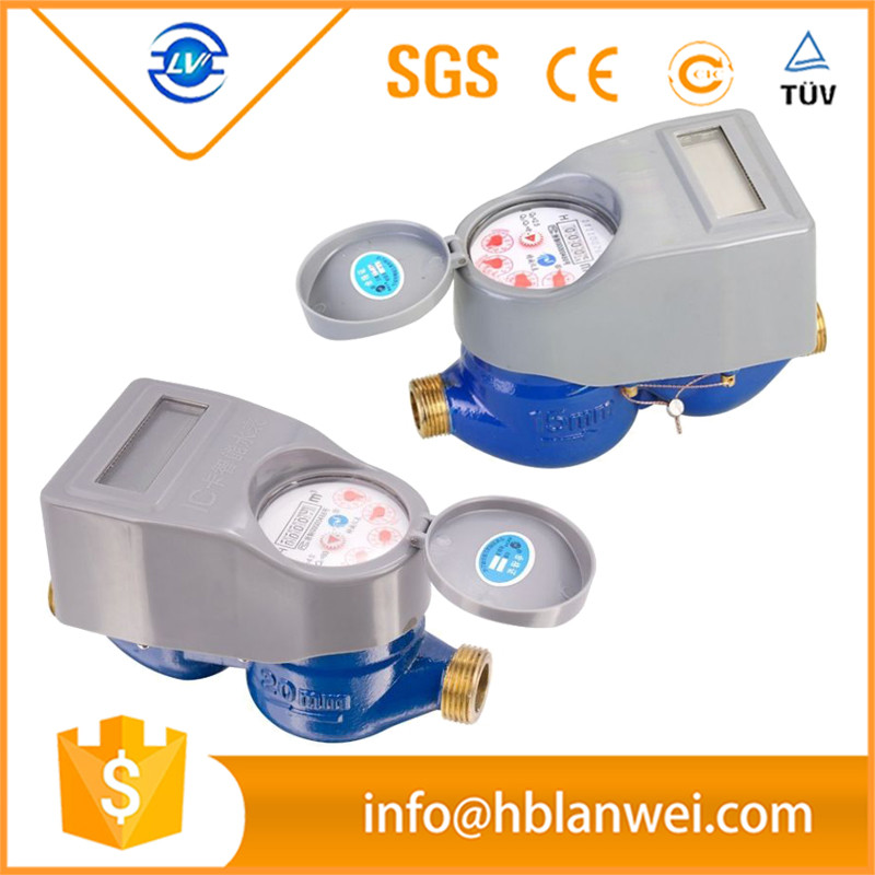 China factory wholesale IC Card Prepaid Water Meter System