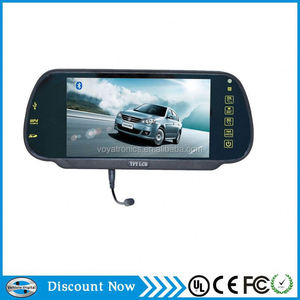 car 7 inch tft lcd quad monitor universal rear view mirror for all cars