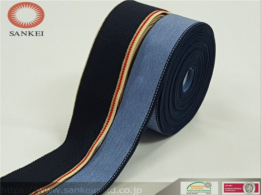 flat elastic webbing,we can weave lines of different thickness and color as per customer's requirement.XGM-038