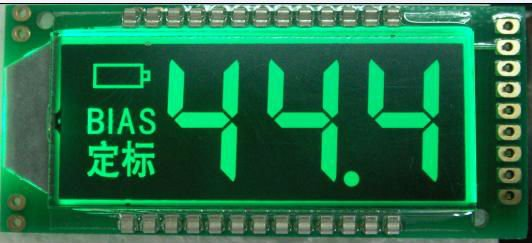 Mini lcd screen with 3 numbers +1radix point+2 prompt