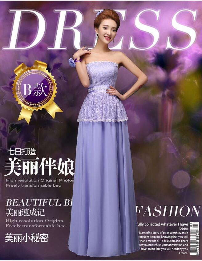 Detail Feedback Questions about Light Purple Bridesmaid Dresses 2016 ... 013882eb849c