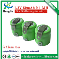 1.2V 80mAh NiMH rechargeable battery innovation 2010B mini remote control toy car racing ultra-compact battery