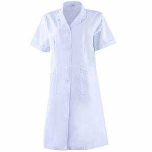 Hospital Housekeeping Scrub Suit Nurse Clothes Medical Workwear Uniform