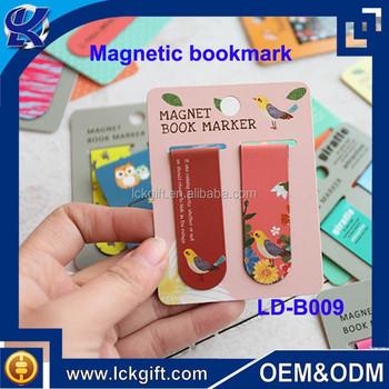 high quality custom free printable inspirational anime bookmarks