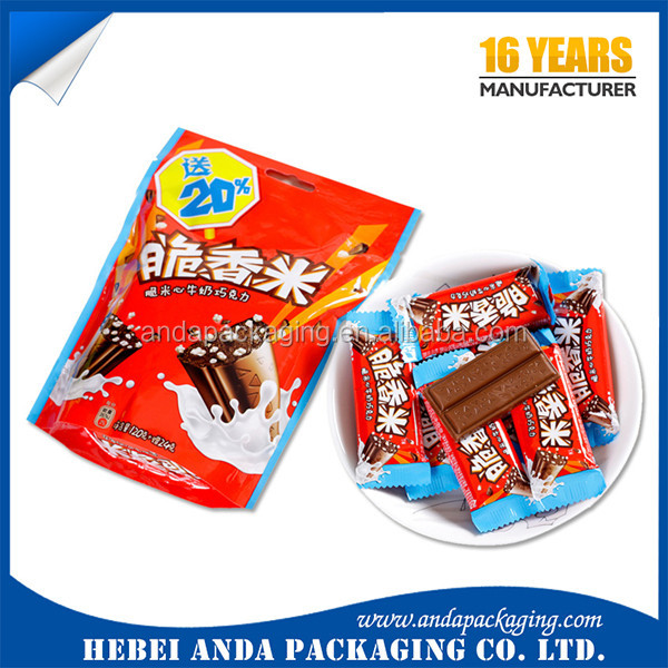 free sample chocolate bar packaging material / cereal bar packaging film / snack bag packaging
