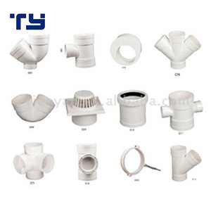 All Styles PVC Drainage Fittings Elbow/Tee/Floor Drain