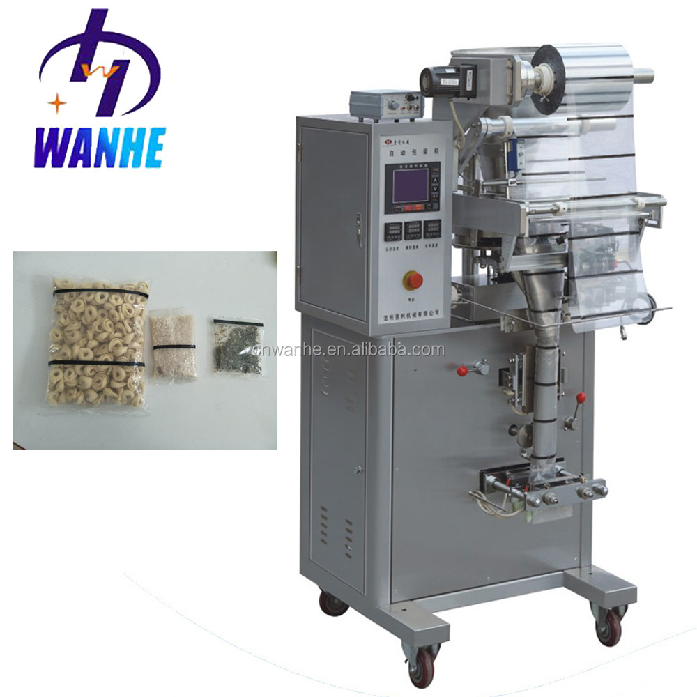 K100 Automatic sugar rice pearl bean filling granule packing machine biscuit packaging machine detergent powder packing machine