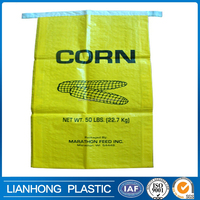 Good quality bopp bag for packing rice,sugar,flour,corn, food grade bopp woven bag,virgin polypropylene material bopp from china