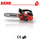 RM-CS2500 jonsered chainsaws for sale chainsaw