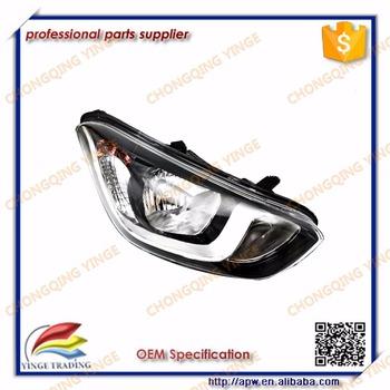 92101-4P500 2013 Headlamp For Hyundai I20 Headlight For Australia, View  Headlamp For Hyundai I20, 92101-4P500 for Manual Hyundai I20 left Headlamp  for