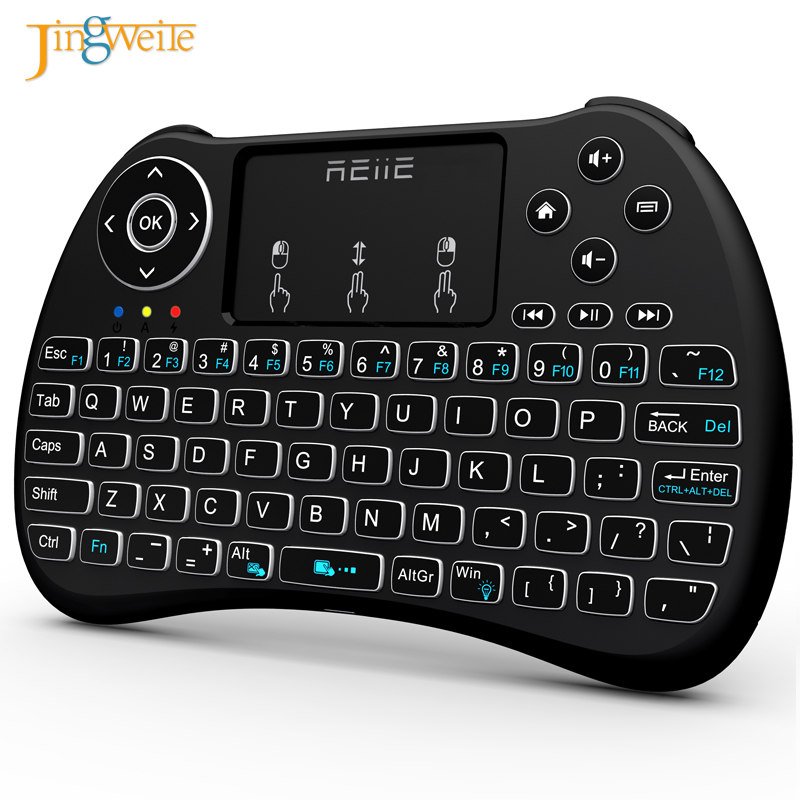 Mini Rii H9+ Wireless 2.4G Keyboard With Mouse LED Backlit Mini Wireless Keyboard