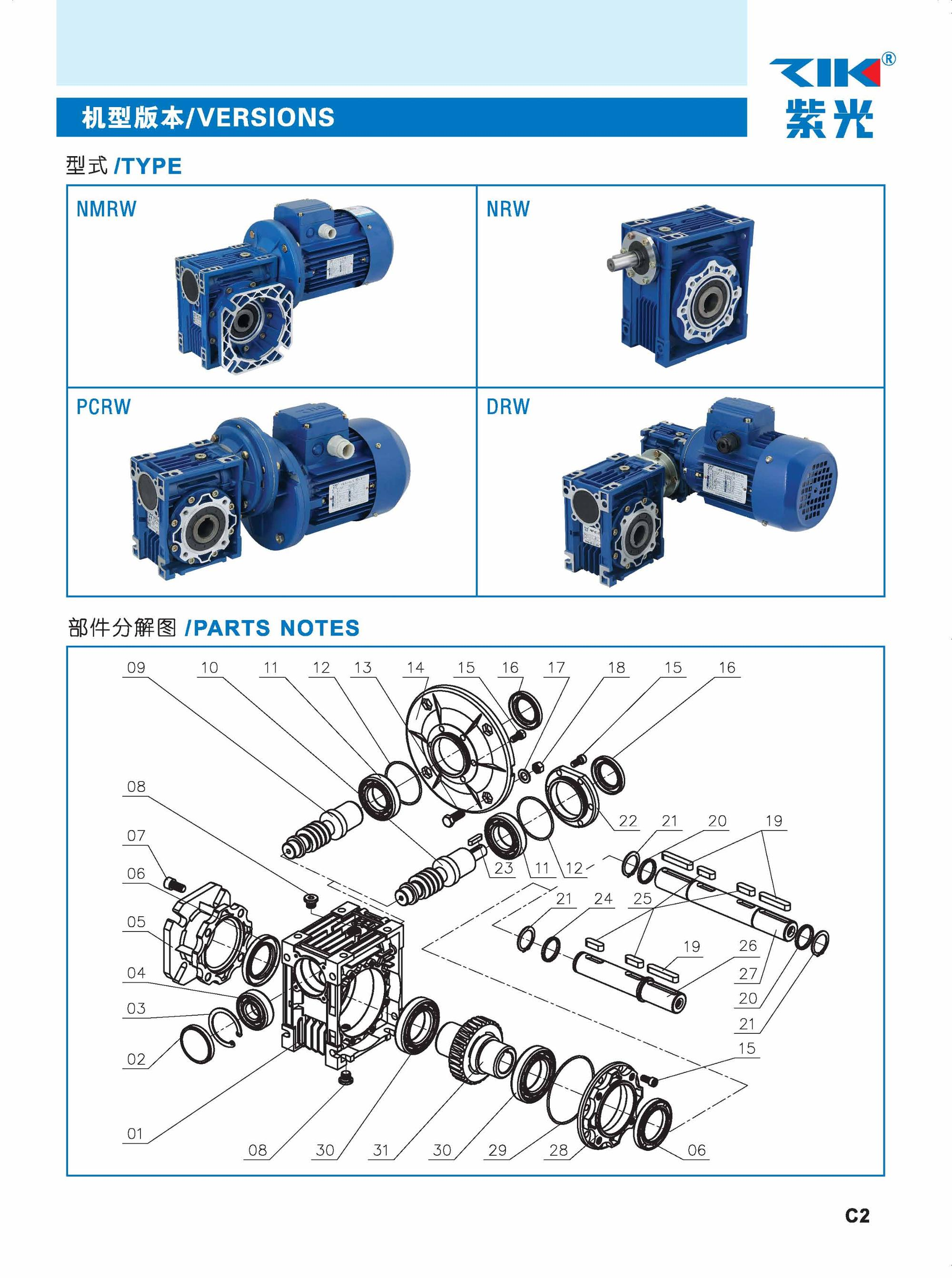 Metallurgy industry used NMRV Worm gear reducer with motor