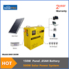 500w inverter solar power system,solar product,solar panel system