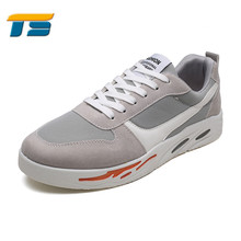 Best Wholesale Websites Fashion Wholesale Skateboard Shoes