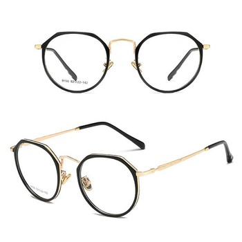 c4c1ad5a4d0d fashion vintage eyeglasses italy design ray brand protection eyesight  strainless TR90 optical frame CJ9156 in stock