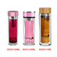 New design factory sale high borosilicate glass filtered sports drinking water bottle with bamboo cap