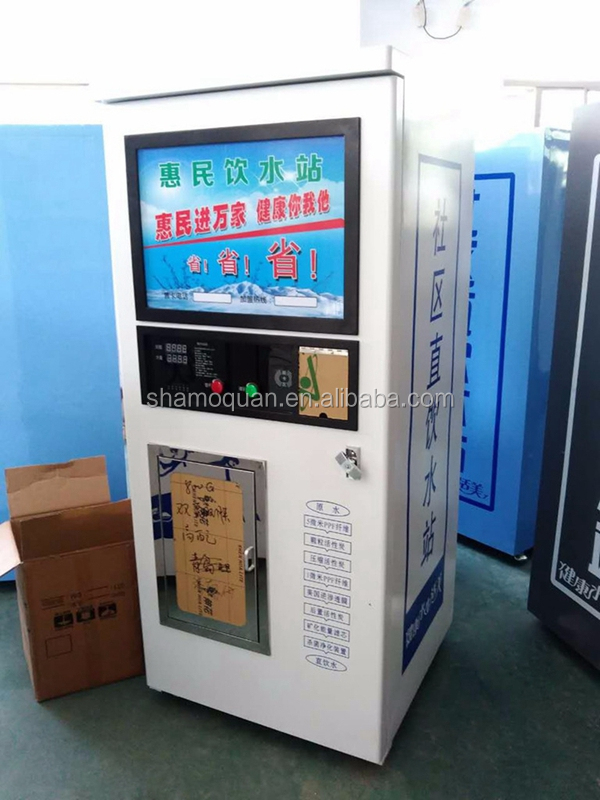 New Product Custom Made Vending Machine Business Coins Paper Money ...