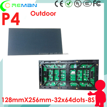 Www Xvideos Com Outdoor P4 Led Display Module Full Color 32x64