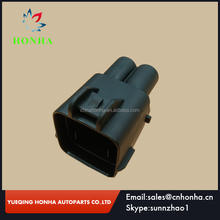 High quality 3 Way Male Sealed Automotive Electrical Connector MG652290-5