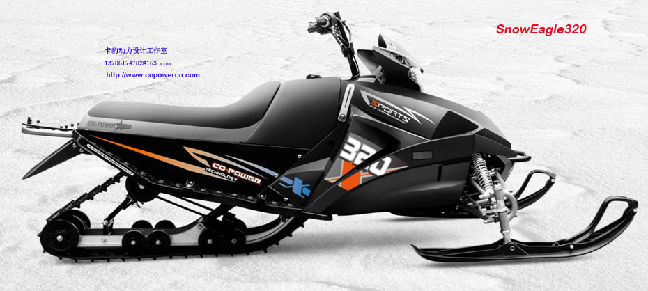 80cc Super Snow FOX mini Snowmobile - YouTube