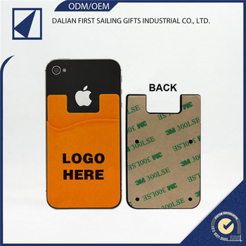 Cell phone adhesive pocket business card case 3m credit silicone cell phone adhesive pocket business card case 3m credit silicone card holder wallet colourmoves