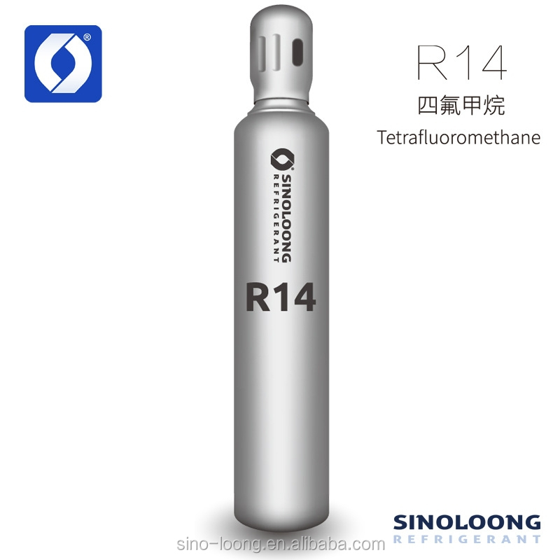 High quality low temperature refrigerant in the refrigerant recommended brand R14