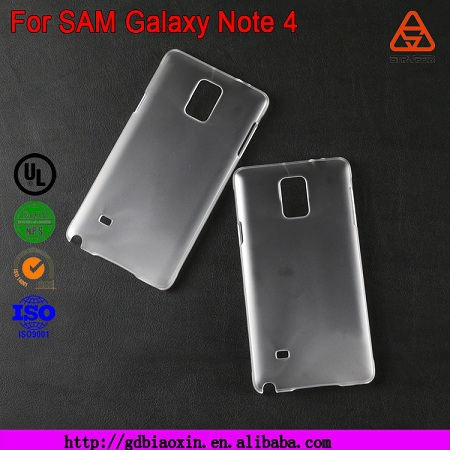 Guangzhou Phone Case for samsung galaxy note 4, The 2014 World Cup dull frosted case for samsung galaxy note 4