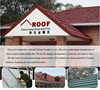 Hot sale double colour interlocking roof tiles high quality Recycled plastic roof tiles/plastic roof tile asphalt shingles