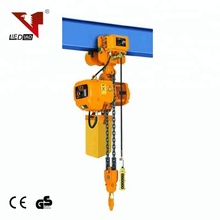 <span class=keywords><strong>Yale</strong></span> <span class=keywords><strong>5</strong></span> tôn, 10 t chain hoist electric với xe đẩy