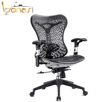 Herman Miller Style Medium Height In Full Plastic Office Chairs