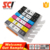 Supricolor best selling products in europe PGI-570XL CLI-571XL compatible for Canon PIXMA MG5750/5751 for canon ink cartridge
