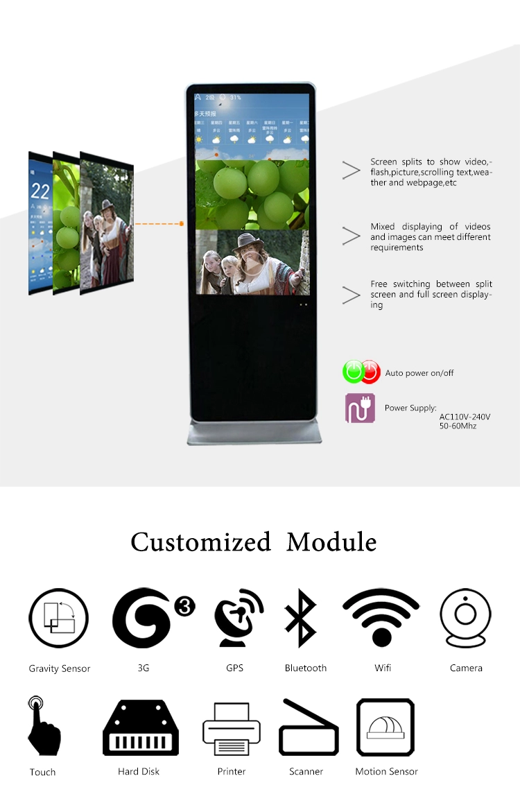 FHD 43 inch ad speler custom touch screen kiosk LCD digital signage