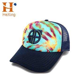 180cb18b2eb 2017 China Factory Sunshine Hawaii Trucker Hat Cheap Custom Mesh Hat ...