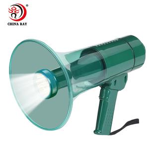 Handheld outdoors multifunction LED profession high power Waterproof Megaphones