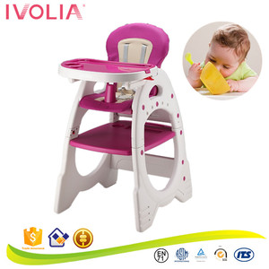 Wholesale 3 in 1 adjustable baby plastic high chair kids study table and chair set rocker chair