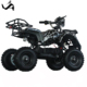 Children 500W Mini Electric Four Wheel ATV Quad Bike