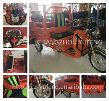 2016 Electric tricycle trike chopper cargo three wheel motorcycle price