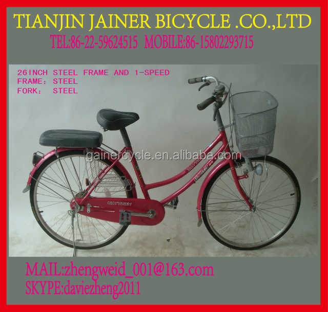 2015 NEW DESIGN 26INCHCITY CHEAP CITY BIK AND 1-SPEED BICYCLE