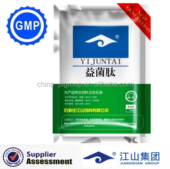 High quality chicken minerals premix, poultry vitamin supplements, multivitamin powder