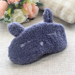 lovely cartoon cat soft-plush eye mask for sleeping