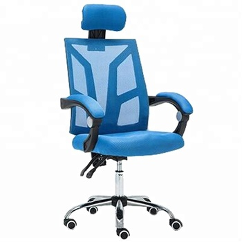 Elegant Revolving Office Chair
