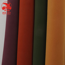 Smooth faux nubuck surface microfiber leather with retro style for bags and shoes